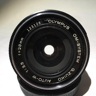オリンパス(OLYMPUS)の名玉!OLYMPUS OM G.ZUIKO AUTO-W 28mm f3.5(レンズ(単焦点))