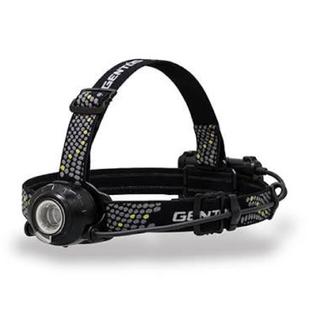 ジェントス(GENTOS)のGENTOS(ジェントス)充電式 LEDヘッドライト HW-V533H(登山用品)