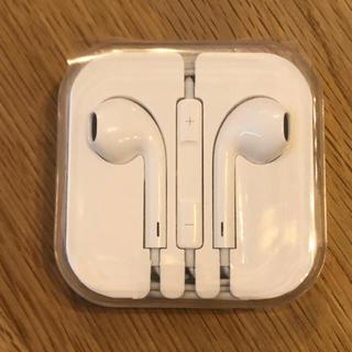 iPhone 純正イヤホン 未使用品