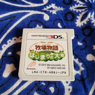 ニンテンドー3DS(ニンテンドー3DS)の 【3DS】牧場物語はじまりの大地(携帯用ゲームソフト)
