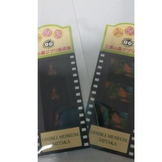 ジブリ - ジブリ美術館 使用済み 入場券フィルム