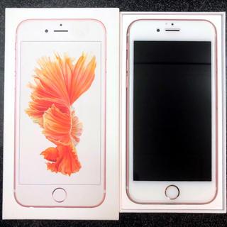 アイフォーン(iPhone)のiPhone 6s SIMフリー MN122J/A(スマートフォン本体)