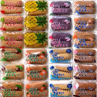 沖縄名物 大人気☆ちんすこう 40個セット(菓子/デザート)