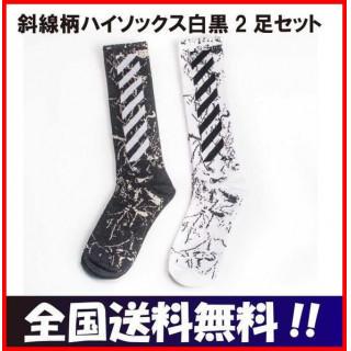 斜線 ソックス 2足 BTS バンタン 靴下 ソックス バイアス ジードラ 韓国(ソックス)