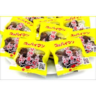 沖縄人気 スッパイマン 甘梅一番 5粒×10袋(菓子/デザート)