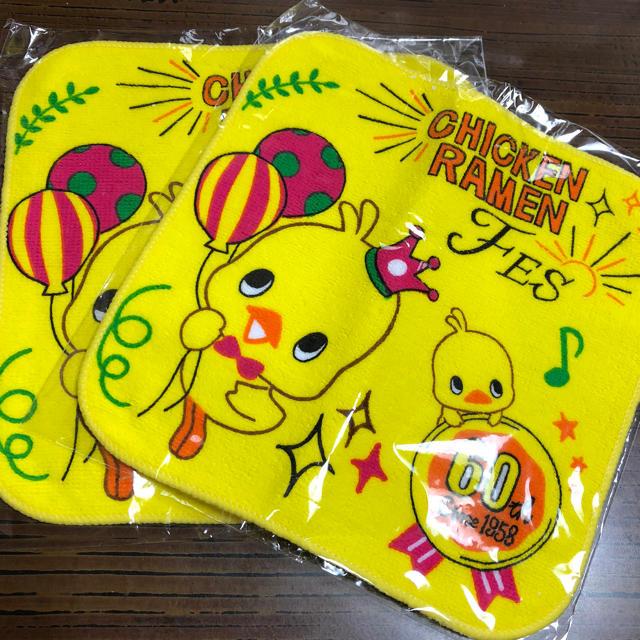 日清食品(ニッシンショクヒン)のチキンラーメン🍜ひよこちゃんミニタオル2枚セット🐣 エンタメ/ホビーのコレクション(ノベルティグッズ)の商品写真