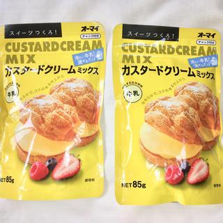 カスタードクリームミックス  2個(菓子/デザート)