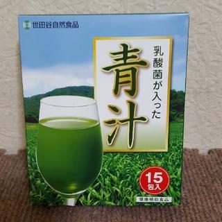 【乳酸菌入り】青汁(お試し15包)(青汁/ケール加工食品 )