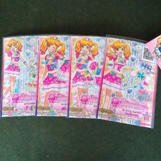 アイカツスターズ(アイカツスターズ!)のアイカツスターズ☆ラブリーレインボードリームコーデ☆無記名(シングルカード)