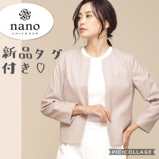 ナノユニバース(nano・universe)の2019年今季購入✴︎新品タグ付き♡完売スモーキーピンク ノーカラージャケット(ノーカラージャケット)