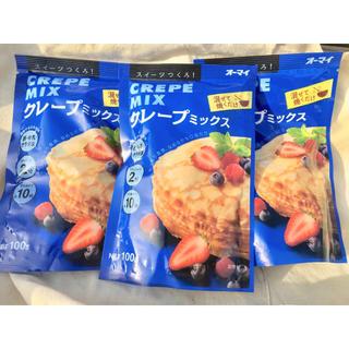 クレープミックス  10枚分X3個(菓子/デザート)