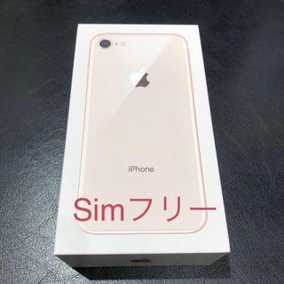 アイフォーン(iPhone)のiphone8 (スマートフォン本体)