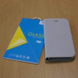 ソフトバンク(Softbank)のAQUOS R 用手帳型ケース(ソフトバンク純正)、強化ガラスフィルムセット(Androidケース)