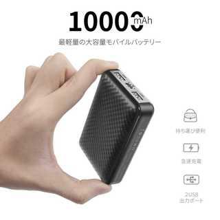 elzle モバイルバッテリー(バッテリー/充電器)