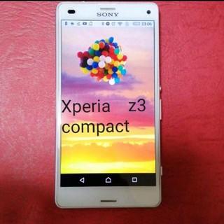エクスペリア(Xperia)のXperia z3 compact SO-02G エクスペリア おまけ付き(スマートフォン本体)