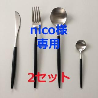 令和記念価格!オシャレなカトラリー4本セット!(ブラック・シルバー)(カトラリー/箸)