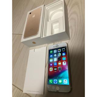 アイフォーン(iPhone)のiphone7 Gold 128GB softbank SIMフリー 新品(スマートフォン本体)