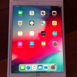 アイパッド(iPad)のiPad Pro 10.5インチ Wi-Fi 64GB MQDW2J/Aシルバー(タブレット)