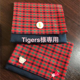 Tigers様専用 移動ポケット(ポーチ)