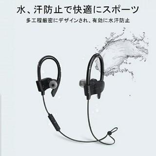 耳掛け型 Bluetooth イヤホン(ヘッドフォン/イヤフォン)