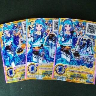 アイカツスターズ(アイカツスターズ!)のアイカツフレンズ☆マテリアルサファイア3枚セット☆(シングルカード)