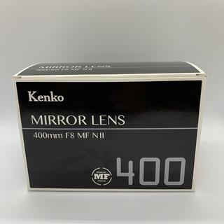 ケンコー(Kenko)のKenko 望遠レンズ ミラーレンズ 400mm F8 フード付属 (レンズ(ズーム))
