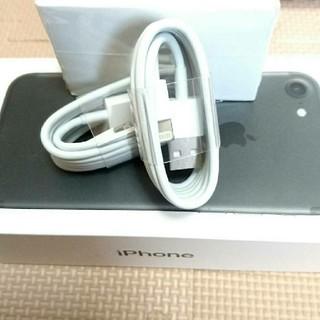 アップル(Apple)のiPhone充電器 2本 即購入大歓迎(バッテリー/充電器)
