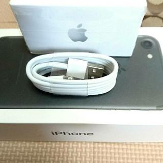 アップル(Apple)のiPhone充電器 即購入大歓迎(バッテリー/充電器)