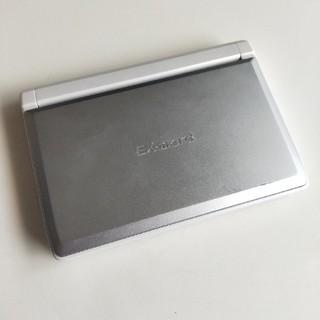 カシオ(CASIO)のEx word 電子辞書(電子ブックリーダー)