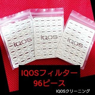 アイコス(IQOS)のiQOS フィルター 即購入大歓迎(バッテリー/充電器)