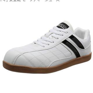 安全靴 セーフティーシューズ 24.5〜28.0cm(その他)