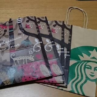 スターバックスコーヒー(Starbucks Coffee)のスタバ 紙袋 カルディ 紙袋(ショップ袋)