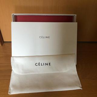 セリーヌ(celine)のセリーヌ空き箱(ショップ袋)