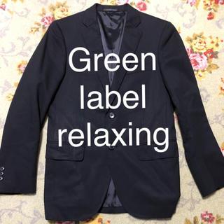 グリーンレーベルリラクシング(green label relaxing)の★Green Label Relaxing★ テーラードジャケット 黒(テーラードジャケット)