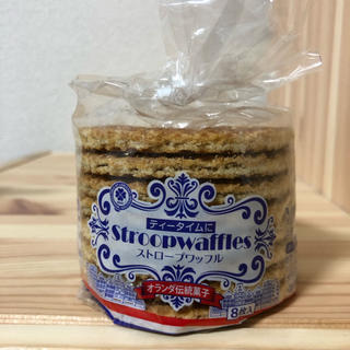 【オランダ土産】ストロープワッフル キャラメルワッフル