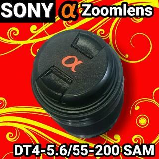 ソニー(SONY)の【SONY】デジタル一眼 ズームレンズ DT4-5.6/55-200mm SAM(レンズ(ズーム))
