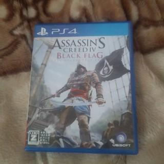 アサシンクリード4 ブラックフラッグ PS4