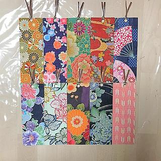 手作り布製しおり  綺麗な和柄10枚(しおり/ステッカー)