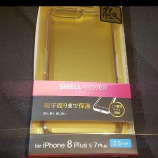 iPhone8plus&7plus カバー(iPhoneケース)