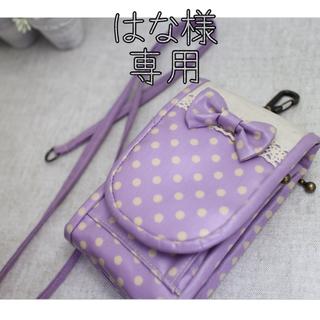 【はな様オーダー品】キッズ携帯&キーケース(モバイルケース/カバー)