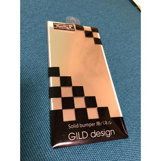 ■iPhone7 Plus GILD design 背面アルミパネル シルバー(iPhoneケース)