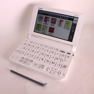 カシオ(CASIO)のCASIO 電子辞書 EX-word XD-G4700(その他 )