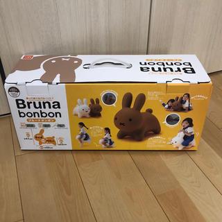 バンボ(Bumbo)の新品 未使用 ブルーナボンボン バンボ ミッフィー うさぎ 出産祝い 誕生日(ぬいぐるみ/人形)