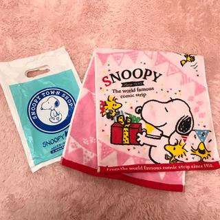 スヌーピー(SNOOPY)の【新品未使用】【スヌーピー】タオル(タオル)