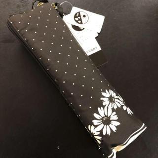 ビーサニー  折り畳み傘(傘)