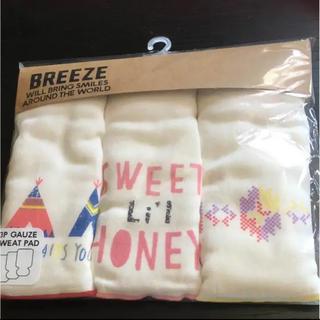 ブリーズ(BREEZE)のブリーズ  汗取りガーゼ(肌着/下着)