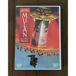 ディズニー(Disney)のムーラン THX版('98米)(アニメ)