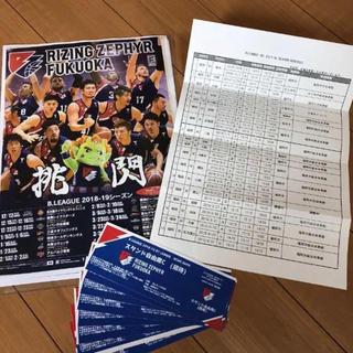 ライジングゼファー ペア チケット ライジングゼファー福岡 バスケ  ラスト2枚(バスケットボール)