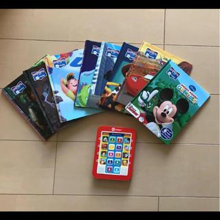 ディズニー(Disney)のMe Reader 8冊 英語読み聞かせ(知育玩具)
