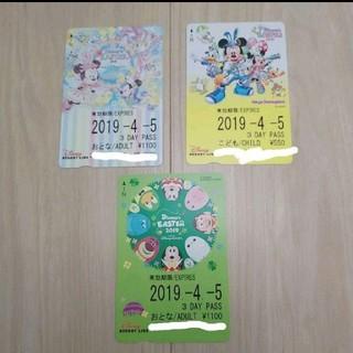 ディズニー(Disney)の2019年4月❗使用済み★ ディズニー リゾートライン イースター(キャラクターグッズ)